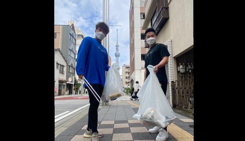 State of garbage picking
